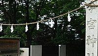 秩父今宮神社 埼玉県秩父市中町のキャプチャー