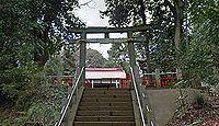 左馬神社 神奈川県大和市下和田