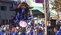 板茂神社 大阪府富田林市西板持町のキャプチャー