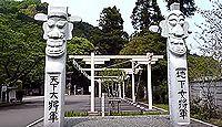 高麗神社(日高市) - 亡命高句麗人によって開拓された旧高麗郡にある古社