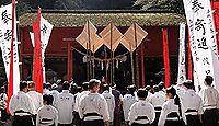 四十九所神社 - 薩摩の古社、中学生が馬に乗って駆け弓矢で的を射る、900年来の流鏑馬
