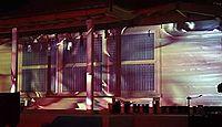 備前国総社宮 - 『備前国神名帳』の写本が伝わる、平成に放火で社殿焼失から復興果たす