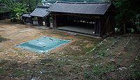 表米神社 兵庫県朝来市和田山町竹田のキャプチャー