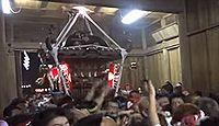 宇都母知神社 - 雄略朝で祭祀を執行、若日下部命を勧請、武家政権に崇敬された式内古社