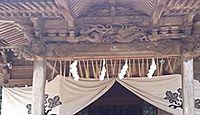 諏訪神社(香取市佐原) - 天慶の乱の頃の創建伝承、佐原の大祭・新宿秋祭りが有名