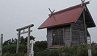 田代山神社 秋田県大館市早口田代山のキャプチャー
