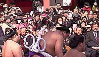 住吉大社で横綱白鵬が奉納土俵入りを披露 - 2015年2月28日、大阪府大阪市住吉区のキャプチャー