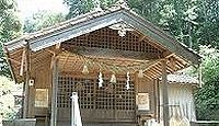 夜須神社 島根県江津市二宮町神村のキャプチャー