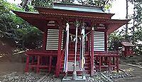 鼻節神社 - 仙台湾・垂水山、『かんなぎ』で参拝者急増、沖合海底にある神社が奥の院