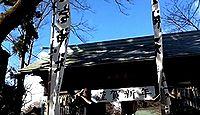 愛宕神社 宮城県仙台市太白区向山のキャプチャー