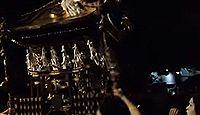 山梨岡神社(笛吹市) - 御室山を神体山とする郡名や県名の発祥地、摂社に吾妻屋宮