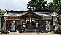 宗我坐宗我都比古神社 奈良県橿原市曽我町