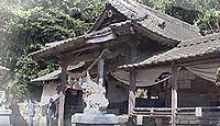 大山積神社(日出町) - 城を持たない森藩久留島家が改修した近代城郭風の本格的な石垣