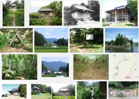 塩湯彦神社(秋田県横手市山内大松川字御嶽山3)
