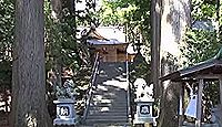 須山浅間神社 静岡県裾野市須山のキャプチャー