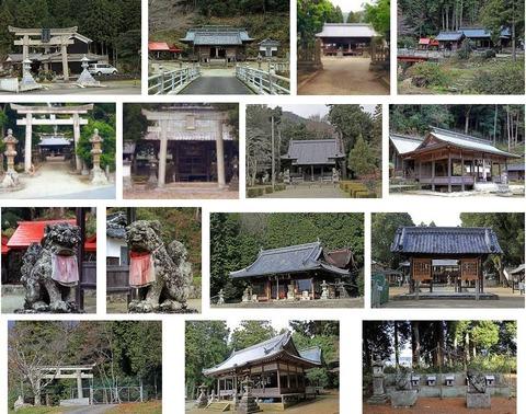 加都良乃神社 兵庫県多可郡多可町中区天田159-1