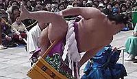 宇佐神宮で横綱白鵬が奉納土俵入りを披露 - 2011年12月4日、大分県宇佐市のキャプチャー