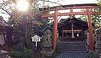 漢國神社 - 推古朝の創建、藤原不比等が合祀した古社、日本唯一の饅頭の神社・林神社