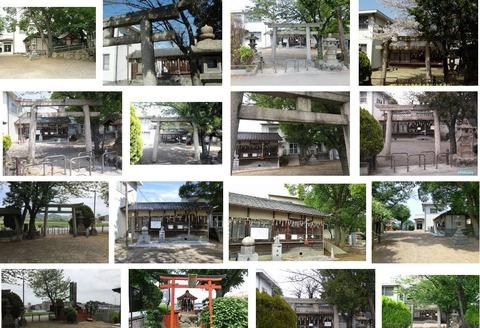 宿奈川田神社 大阪府柏原市高井田のキャプチャー
