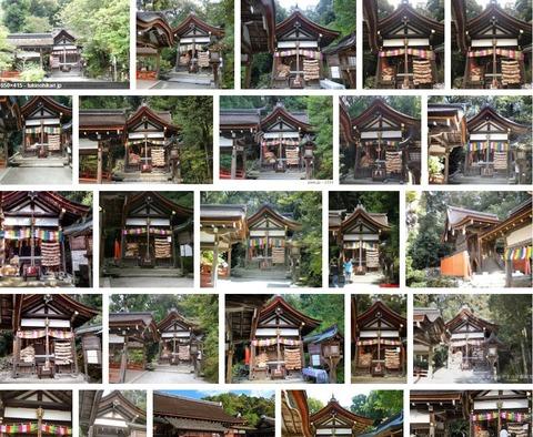 片山御子神社 京都府京都市北区上賀茂本山のキャプチャー