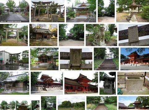 八幡神社 徳島県阿波市市場町香美字八幡本176