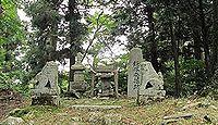 奈良原神社(楢原山頂) - 長慶天皇伝承の楢原山頂、国宝「経塚出土品」が出土