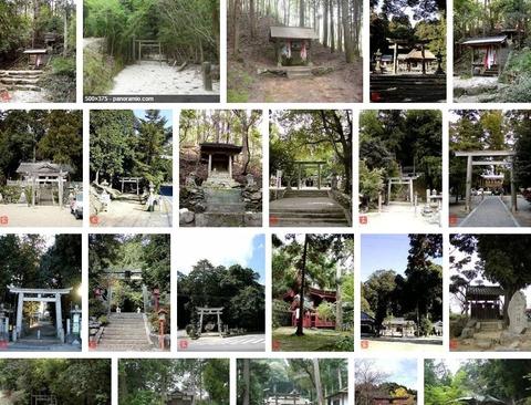 白石神社 三重県伊賀市槙山のキャプチャー