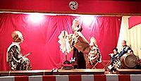 神明神社 千葉県船橋市薬円台のキャプチャー