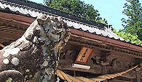 末廣神社(玖珠町) - 江戸初期に伊予大三島を勧請した三島宮、江戸期の二階建て茶屋