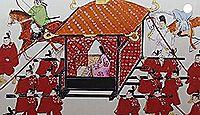 日本遺産「祈る皇女斎王のみやこ 斎宮」(平成27年度)(三重県明和町)のキャプチャー