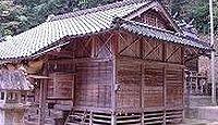 布須神社 島根県雲南市加茂町延野