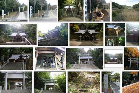 宗形神社 鳥取県米子市宗像のキャプチャー