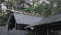 月讀荒御魂宮 三重県伊勢市中村町のキャプチャー