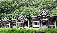 赤神神社 秋田県男鹿市船川港本山門前祓川のキャプチャー