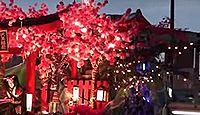 重要無形民俗文化財「新庄まつりの山車行事」 - 天満神社の神輿に供奉して巡行、山形のキャプチャー