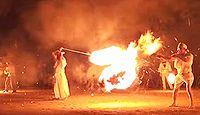 伊福部神社 - 五師宮とも呼ばれた式内古社、江戸期に火災で勧請した愛宕社と8月に火祭り