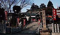 星田神社 大阪府交野市星田のキャプチャー