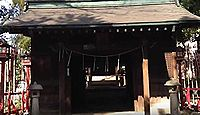 四本木稲荷神社 東京都北区滝野川のキャプチャー