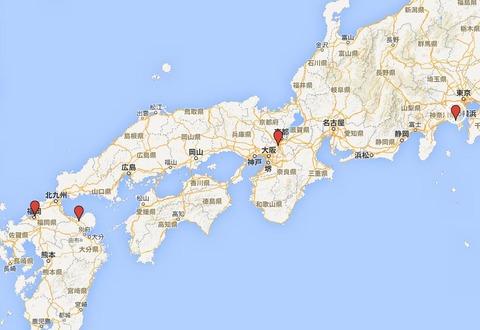 日本三大八幡 - 宇佐神宮、石清水八幡宮、筥崎宮、鶴岡八幡宮