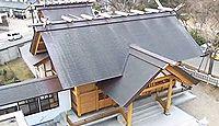土崎神明社 - 7月例祭の曳山行事で知られる秋田市土崎港総鎮守、現在は全県から参拝客