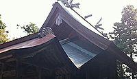 能義神社 島根県安来市能義町のキャプチャー