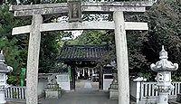 荒見神社 京都府城陽市富野荒見田のキャプチャー