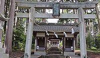 椎ケ脇神社 静岡県浜松市天竜区二俣町鹿島のキャプチャー