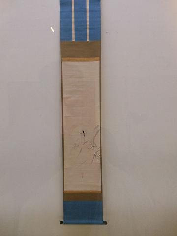 少彦名神図 - もはや妖精レベルのスクナビコナが軽やかに草の上に立つ【大古事記展】のキャプチャー