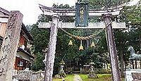 八幡神社(菅谷町) - 樹高54メートル、幹が三つに分かれた三又の「八幡神社の大スギ」