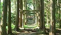 山辺八代姫命神社 島根県大田市大代町新屋のキャプチャー