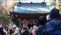荒神神社 神奈川県藤沢市小塚のキャプチャー