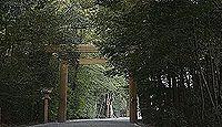 『倭姫命世記』に「山田原宮」とある豊受大神宮(伊勢市豊川町)
