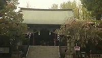 香取神社(東京都江東区亀戸) - 秀郷が将門の乱平定で勝矢を奉納、現在はスポーツの神