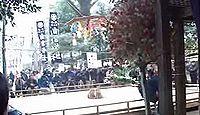田ノ浦山宮神社 - 奈良朝に御在所岳の山頂に設けられた天智天皇廟、2月に争奪・ダゴ祭り